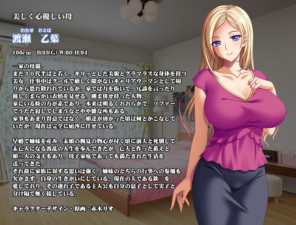 https://rei.animecharactersdatabase.com/uploads/chars/39134-487210132.jpg