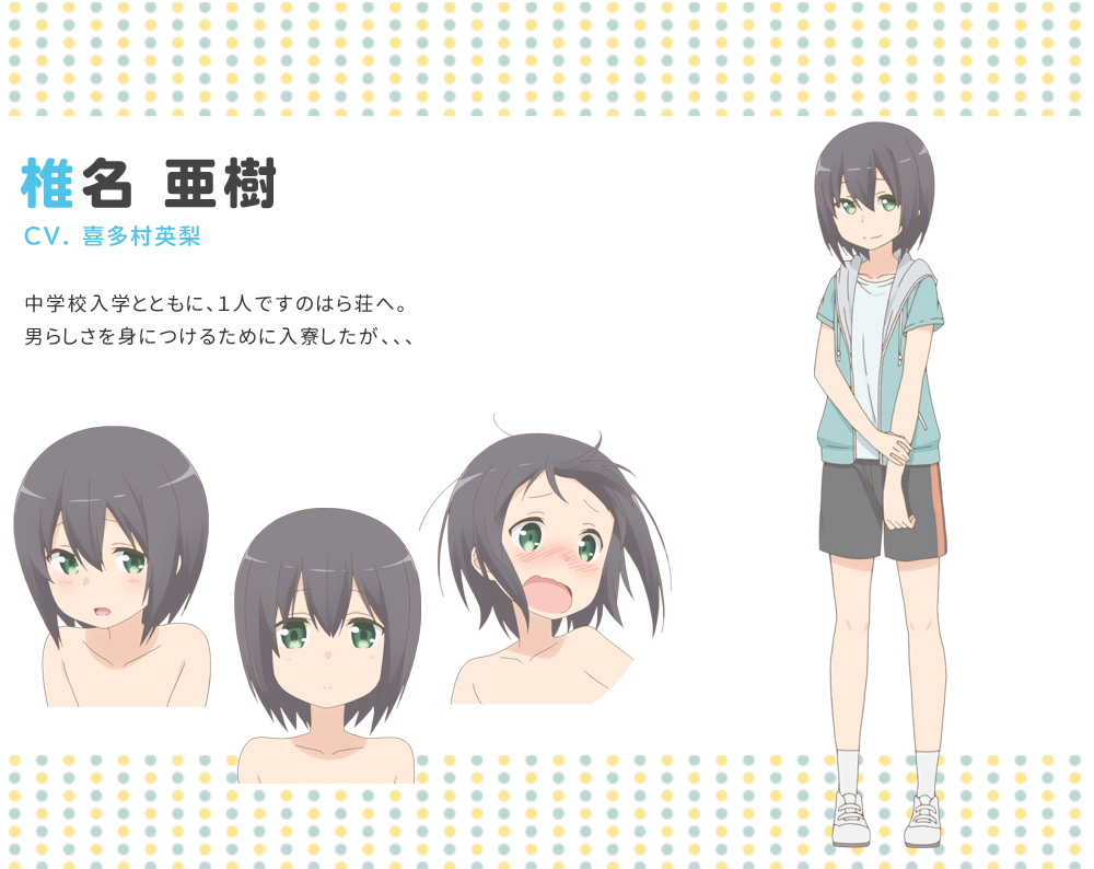 https://rei.animecharactersdatabase.com/uploads/chars/39134-609732081.png