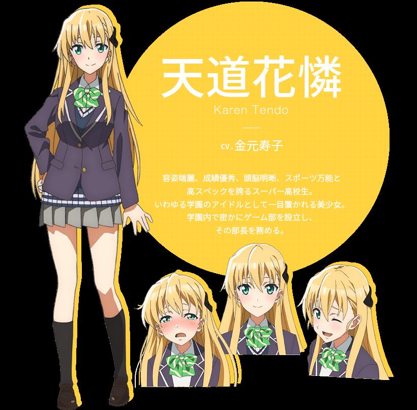 https://rei.animecharactersdatabase.com/uploads/chars/39134-746475190.png