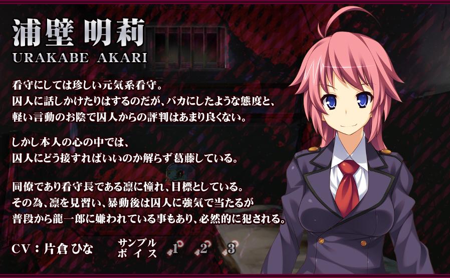 https://rei.animecharactersdatabase.com/uploads/chars/39134-750192524.jpg