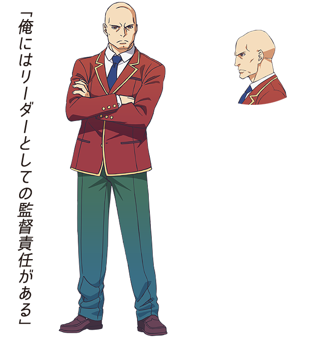 https://rei.animecharactersdatabase.com/uploads/chars/39134-912844920.png