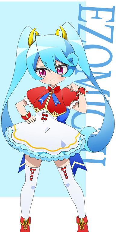 https://rei.animecharactersdatabase.com/uploads/chars/43959-1623840844.png