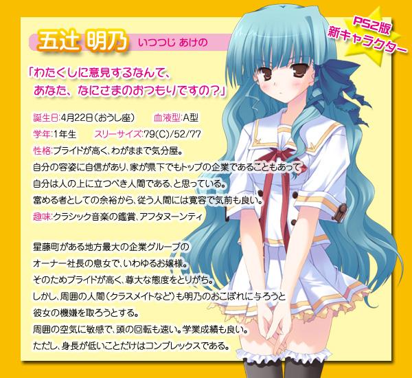 https://rei.animecharactersdatabase.com/uploads/chars/4758-1091657638.jpg