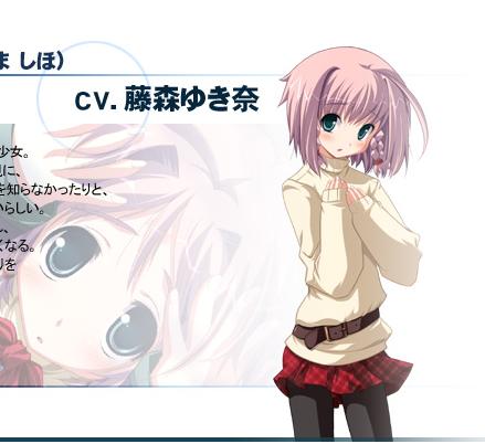 https://rei.animecharactersdatabase.com/uploads/chars/4758-1097832164.png