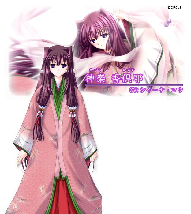 https://rei.animecharactersdatabase.com/uploads/chars/4758-1302917118.png