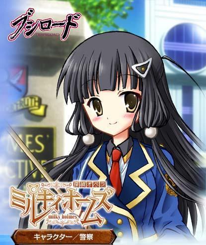 https://rei.animecharactersdatabase.com/uploads/chars/4758-1364240846.jpg