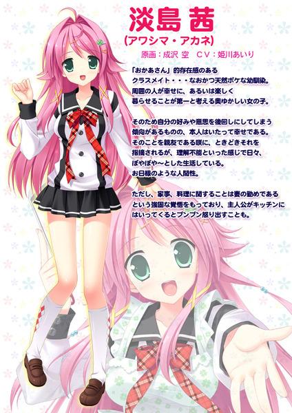 https://rei.animecharactersdatabase.com/uploads/chars/4758-1798342959.jpg