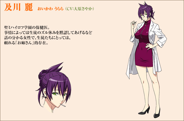 https://rei.animecharactersdatabase.com/uploads/chars/4758-1806004557.jpg