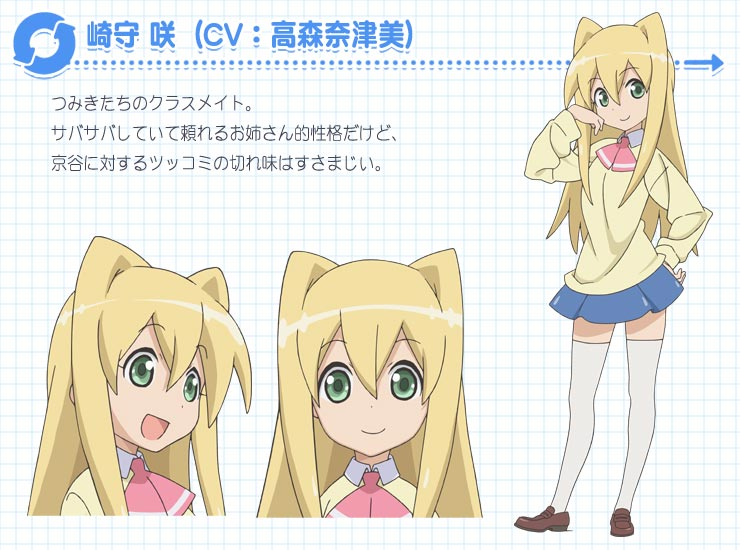 https://rei.animecharactersdatabase.com/uploads/chars/4758-2044162010.jpg