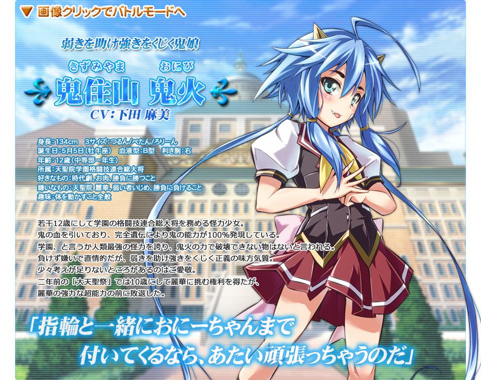 https://rei.animecharactersdatabase.com/uploads/chars/4758-2139990537.jpg