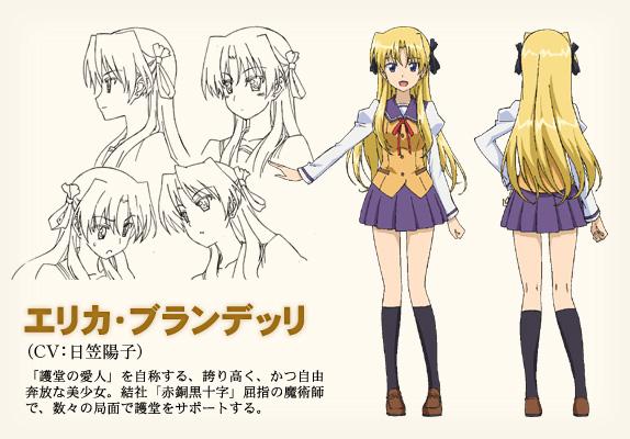 https://rei.animecharactersdatabase.com/uploads/chars/4758-484627471.jpg