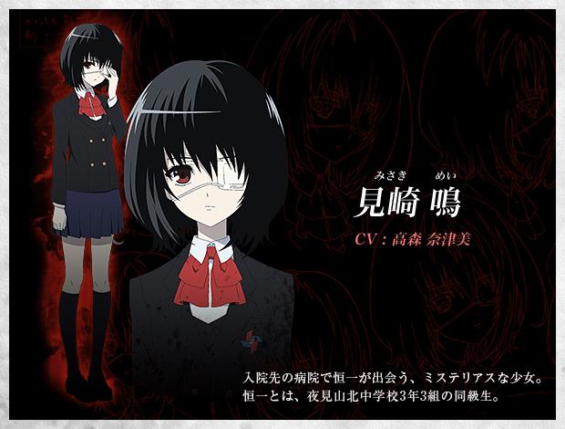 https://rei.animecharactersdatabase.com/uploads/chars/4758-560065514.jpg