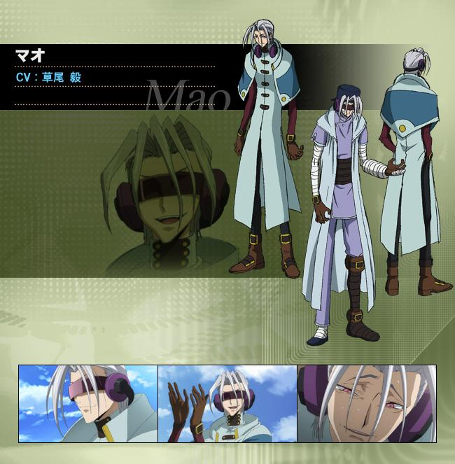 https://rei.animecharactersdatabase.com/uploads/chars/4758-585635167.jpg