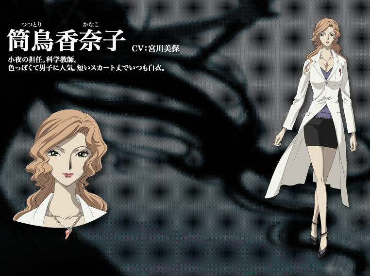 Blood C Anime Characters Wiki : Kanako tsutsutori from blood c