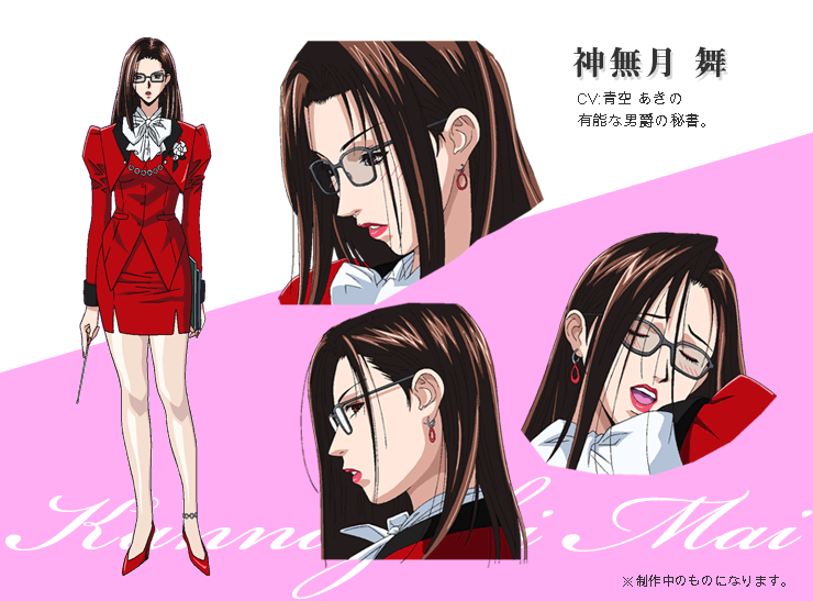 G Anime Character : Mai kannazuki from g taste