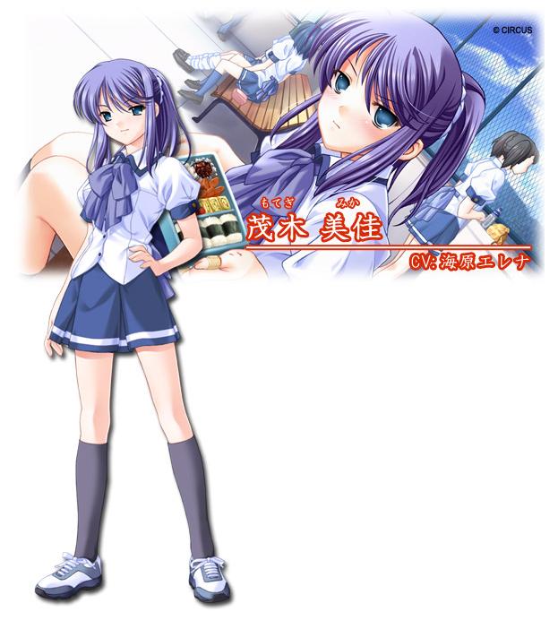 https://rei.animecharactersdatabase.com/uploads/chars/4758-939196826.png