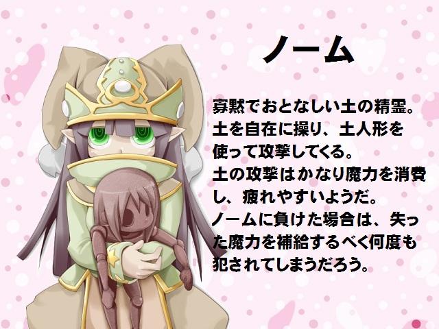 https://rei.animecharactersdatabase.com/uploads/chars/5046-513064093.jpg