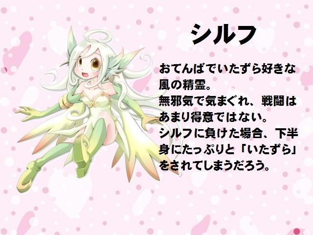 https://rei.animecharactersdatabase.com/uploads/chars/5046-664571699.jpg