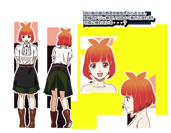 https://rei.animecharactersdatabase.com/uploads/chars/5092-1881687113.png