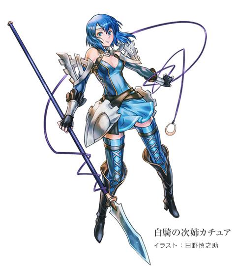 https://rei.animecharactersdatabase.com/uploads/chars/5092-858993832.jpg