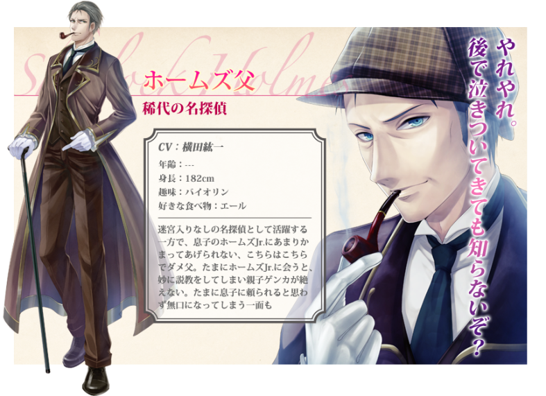 Sherlock Holmes From British Detective Mysteria