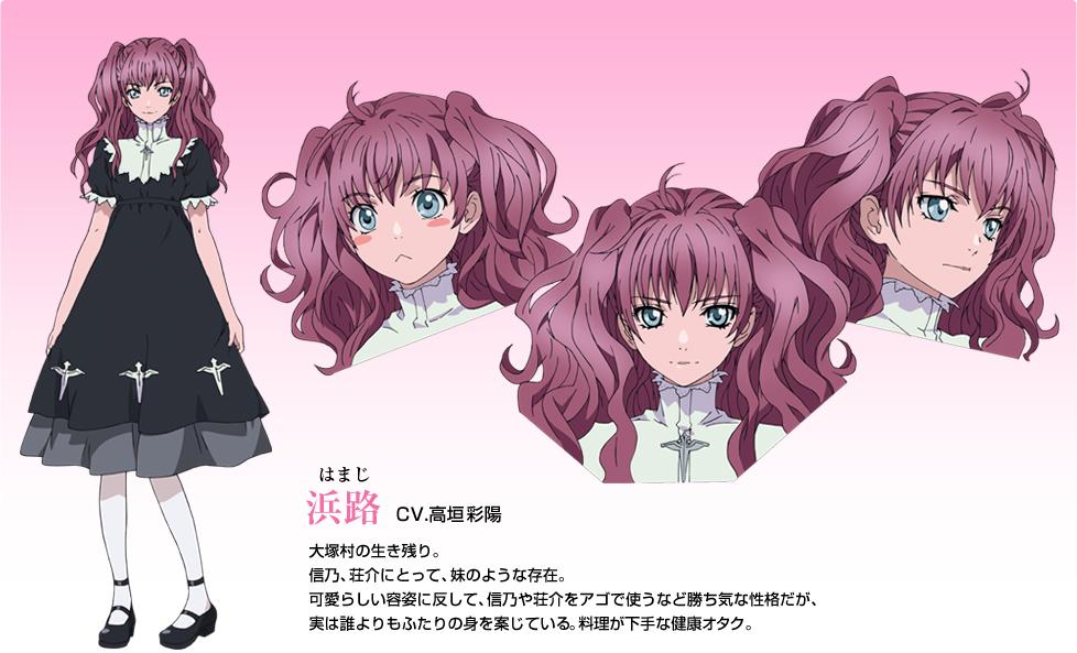 https://rei.animecharactersdatabase.com/uploads/chars/5524-183552613.jpg