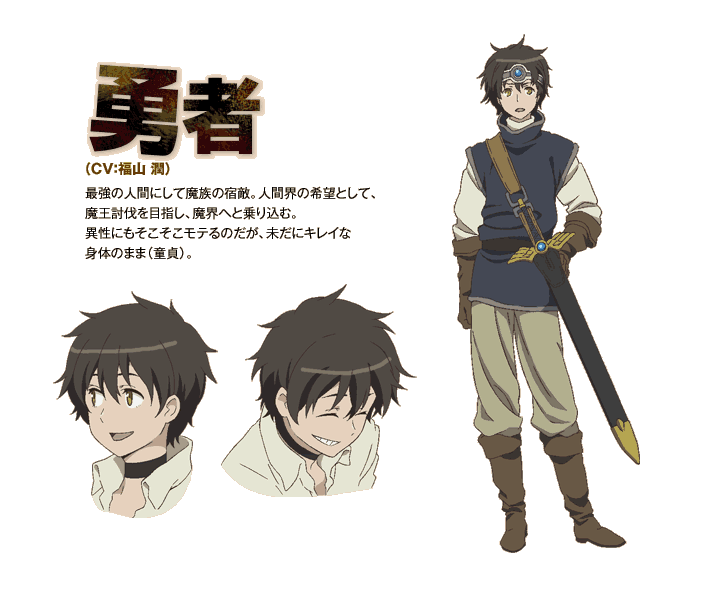 https://rei.animecharactersdatabase.com/uploads/chars/5524-939966569.png