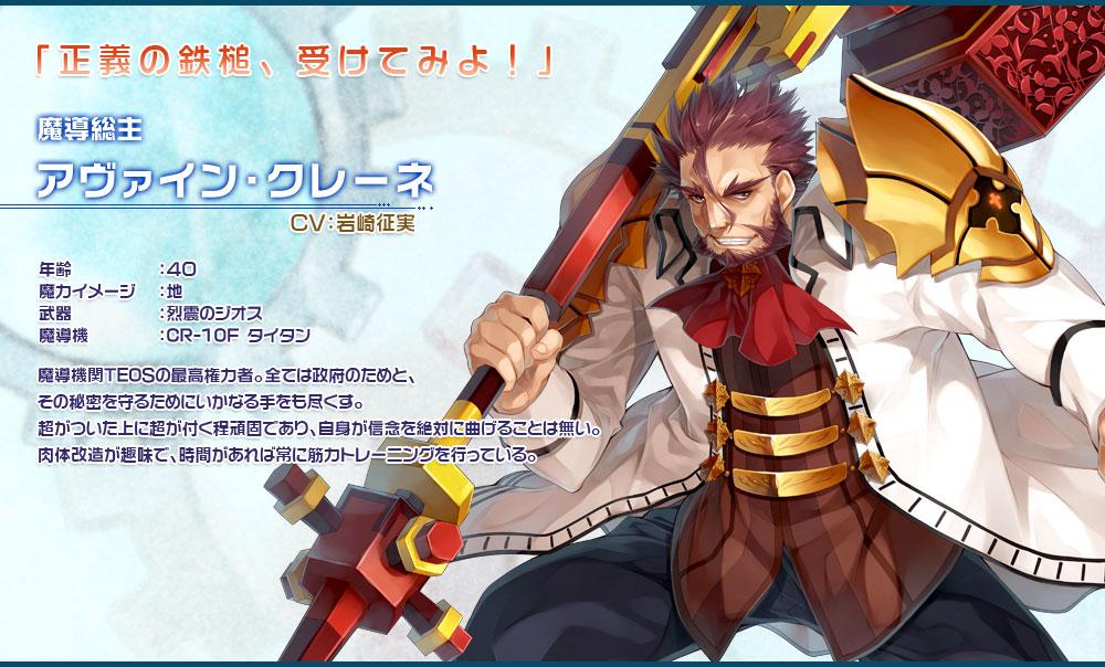 https://rei.animecharactersdatabase.com/uploads/chars/5583-872628768.jpg