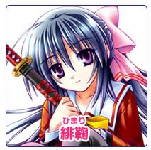 Himari Noihara
