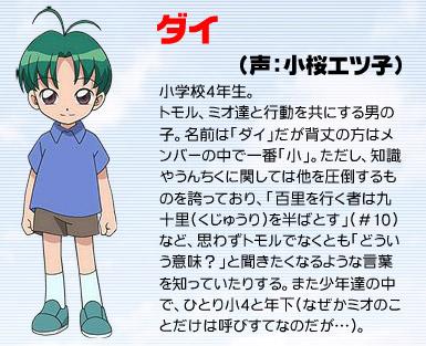 https://rei.animecharactersdatabase.com/uploads/chars/5688-1078121970.jpg