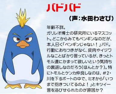 https://rei.animecharactersdatabase.com/uploads/chars/5688-1105553161.jpg