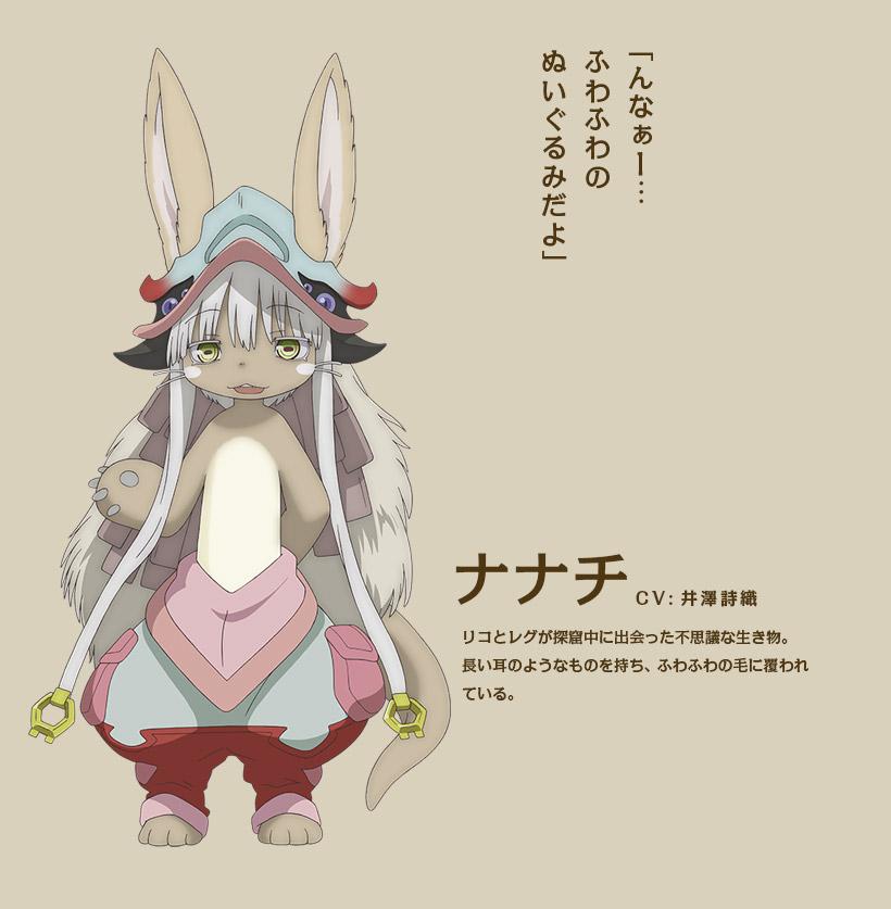 https://rei.animecharactersdatabase.com/uploads/chars/5688-1159075416.jpg