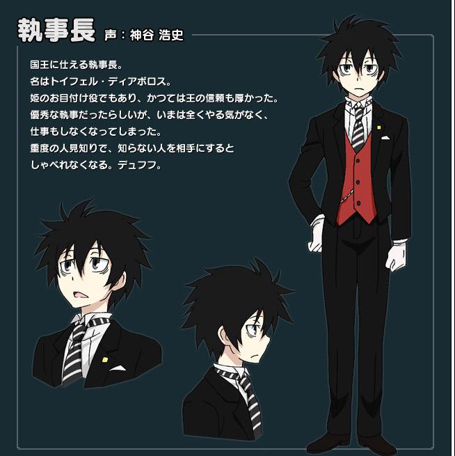 https://rei.animecharactersdatabase.com/uploads/chars/5688-1512666230.jpg