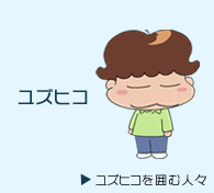 https://rei.animecharactersdatabase.com/uploads/chars/5688-1524313769.jpg