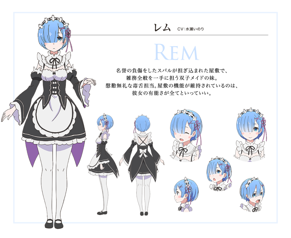https://rei.animecharactersdatabase.com/uploads/chars/5688-1700404481.png