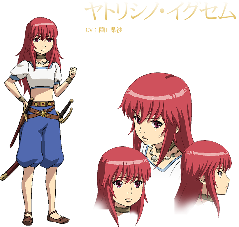 https://rei.animecharactersdatabase.com/uploads/chars/5688-20696024.png