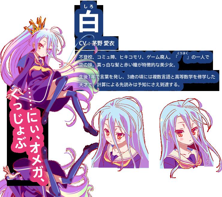 https://rei.animecharactersdatabase.com/uploads/chars/5688-2110921450.png