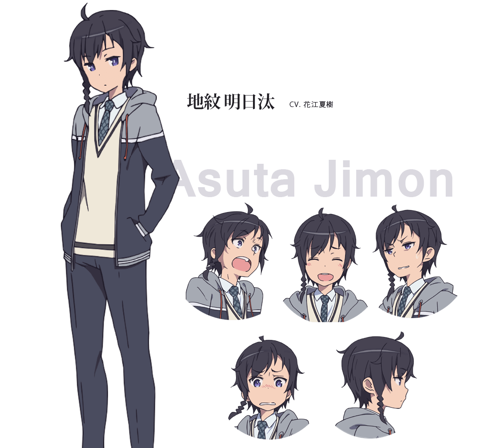 https://rei.animecharactersdatabase.com/uploads/chars/5688-26597041.png