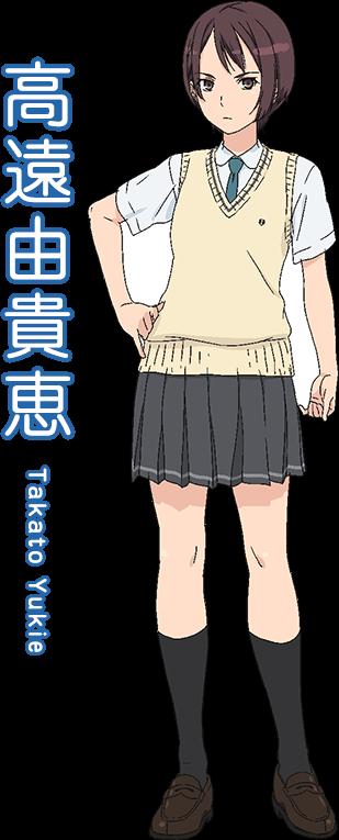 https://rei.animecharactersdatabase.com/uploads/chars/5688-270710664.png