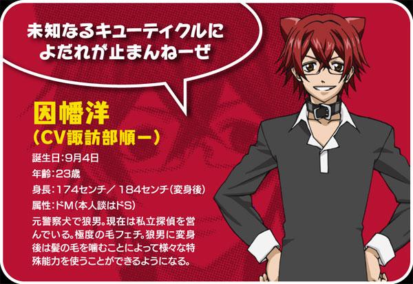 https://rei.animecharactersdatabase.com/uploads/chars/5688-483577778.jpg