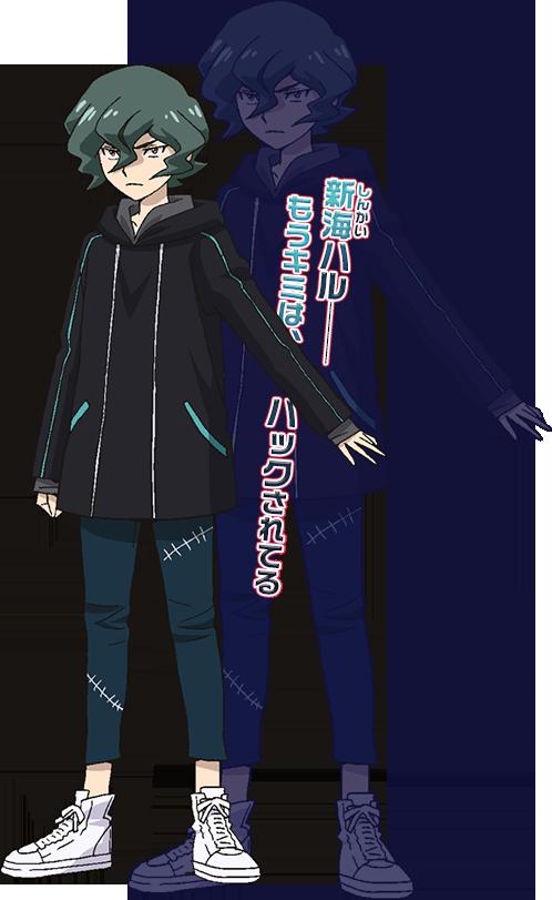 https://rei.animecharactersdatabase.com/uploads/chars/5688-510362020.png
