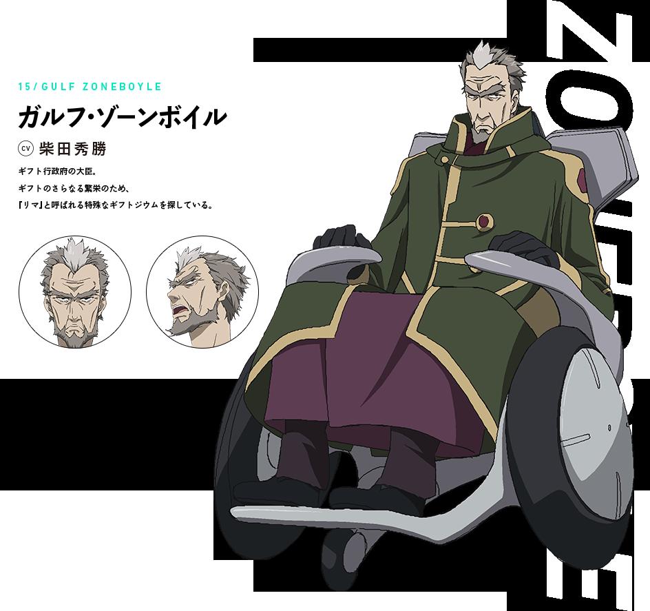 https://rei.animecharactersdatabase.com/uploads/chars/5688-566848897.png