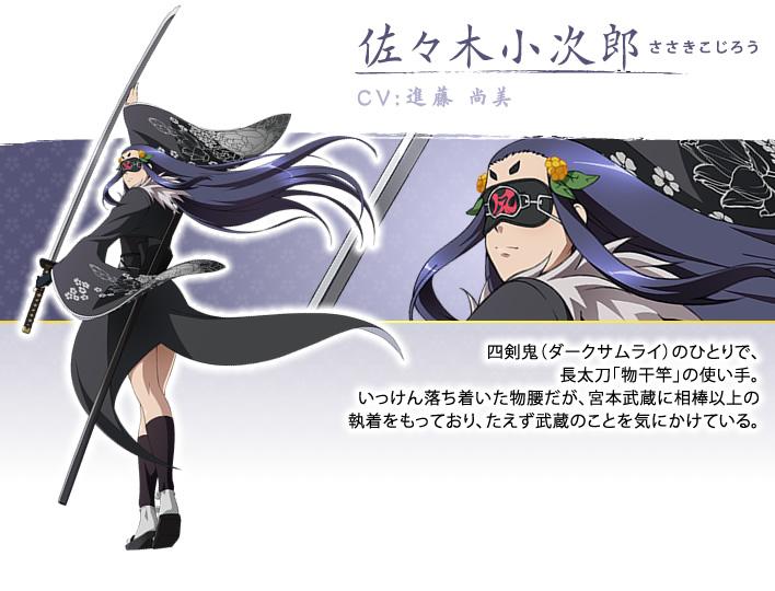 https://rei.animecharactersdatabase.com/uploads/chars/5688-613555705.jpg
