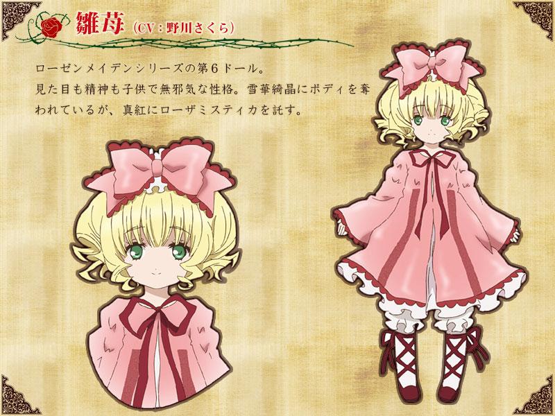 https://rei.animecharactersdatabase.com/uploads/chars/5688-615413297.jpg
