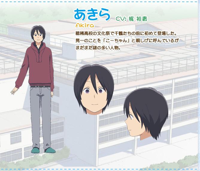 https://rei.animecharactersdatabase.com/uploads/chars/5688-646946957.jpg