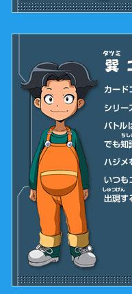https://rei.animecharactersdatabase.com/uploads/chars/5688-676501669.jpg