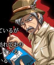 https://rei.animecharactersdatabase.com/uploads/chars/5688-716592565.jpg