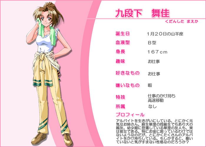 https://rei.animecharactersdatabase.com/uploads/chars/5688-722052514.jpg