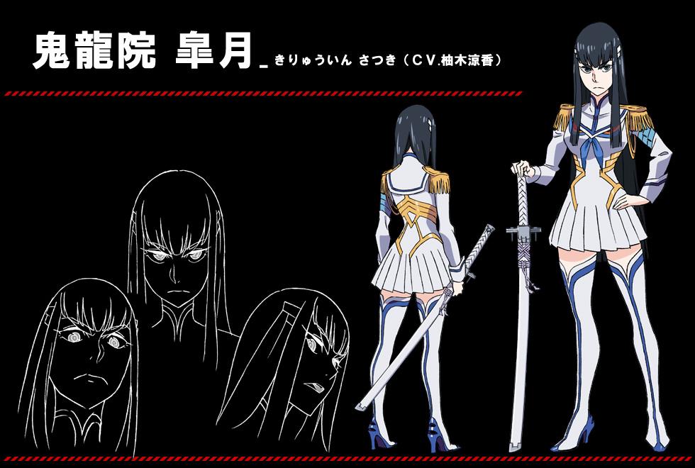 https://rei.animecharactersdatabase.com/uploads/chars/5688-733895244.jpg