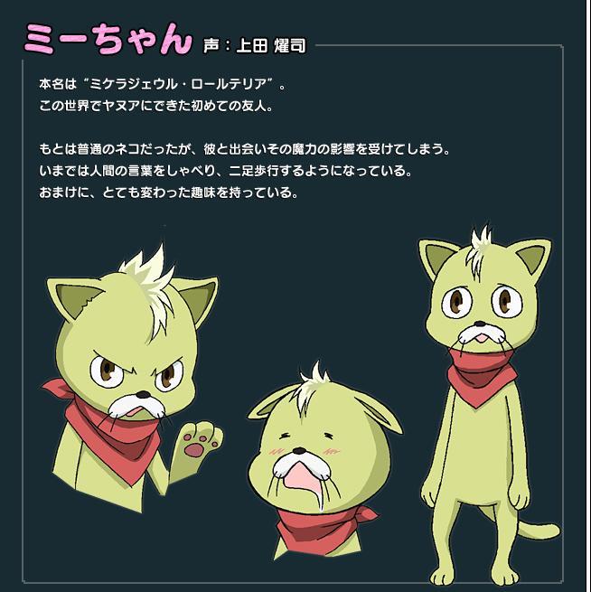 https://rei.animecharactersdatabase.com/uploads/chars/5688-756979336.jpg